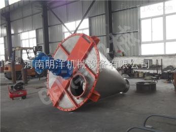 ZSH供应双螺旋锥形混合机 河南专业混合机生产厂家