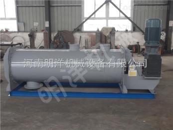 连续式混合机连续式混合机应用领域 河南混合机厂家明洋机械