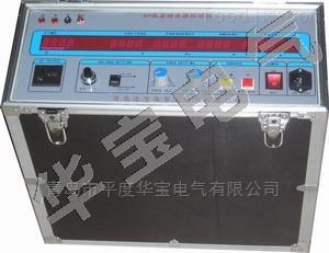 HB-BP周波继电器校验仪,频率电磁阀测试仪
