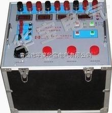 HB-RJ+热继电器校验仪,热继电器测试仪
