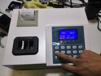 COD-200青?#22909;?#25104;COD经济型水质测定仪
