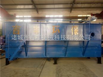 JPQC湖北武汉 供应平流式气浮机设备 污水处理设备