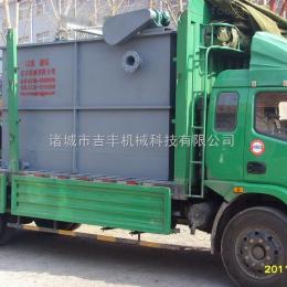 JPQC山东吉丰 屠宰污水处理一体化设备 气浮机设备