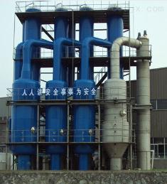 四效强制循环蒸发器3
