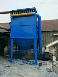 DMC-24-36-48-64专业品质单机布袋除尘器