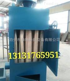MC-36干式滤尘装置单机36袋脉冲布袋除尘器