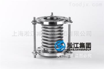 按订单无负压供水设备DN600金属波纹管补偿器