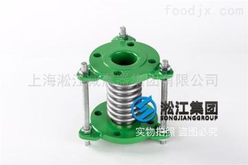 按订单自来水管道系统DN1500波纹管补偿器膨胀节