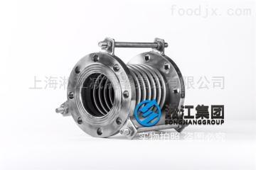 按訂單云浮螺桿水冷機組DN400鋼襯波紋管補償器