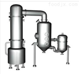 BZN系列多功能蒸发浓缩器