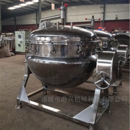500L供应高温高压蒸煮锅 带搅拌负压浸糖锅