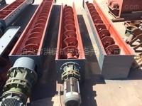 U型绞龙输送机生产厂家规格齐全
