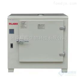 DHP-9054/DHP-9054B?#38450;?#21338;OLAB电热恒温培养箱/医院用恒温箱/恒温箱品牌