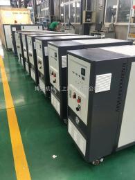 BRD-30模温机,冷水机,循环温度控制机