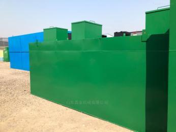 動物養殖場污水處理設備
