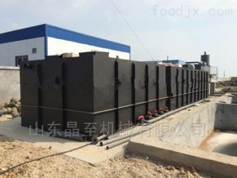 煤礦區地埋式水處理設備