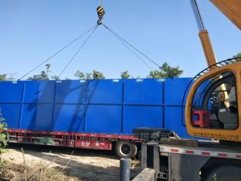 造紙廠一體化水處理設備