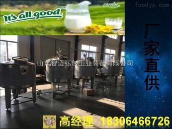 500乳品生產線多少錢-小型乳品生產廠家