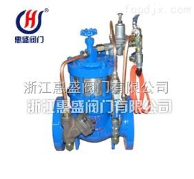 HS920XHS920X煤矿专用减压阀