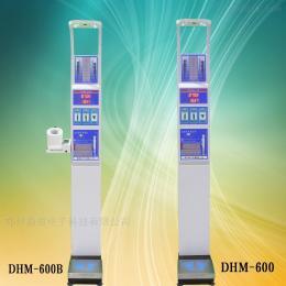 DHM-600B河南廠家供應DHM-600B超聲波身高體重秤