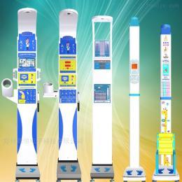 DHM-600醫用身高體重自動測量儀