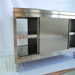 大型酒店專用保溫雙通荷臺 板采用1.0不銹鋼板 鍍鋅板做加力筋