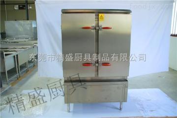 大批量批发双门电蒸饭柜 全不锈钢机体豪华美观 节能厨具蒸饭柜