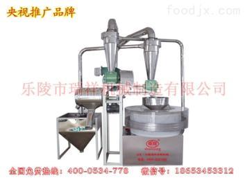 6FTS-1.2全自动石磨面粉机-原生态不锈钢电动石磨