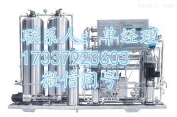 陜西啤酒反滲透設備供應 銅川水廠反滲透設備 進口膜壽命長