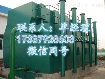 山西水庫凈化設備生產 晉城一體化凈水設備改造 技術先進