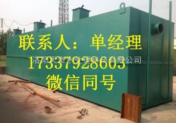 新密水庫凈化設備銷售 一體化凈水設備定制 實力廠家生產