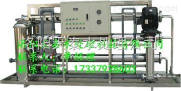 晉城江水凈化設備加工 武漢生物反滲透設備生產