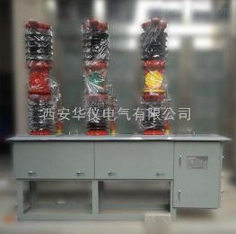 zw7-40.5四川zw7-40.5高壓真空斷路器