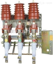FKRN12-12D咸陽FKRN12-12D壓氣式高壓負荷開關廠家報價