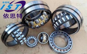 多种型号可供选择耐高温调心滚子轴承 进口轴承代理商