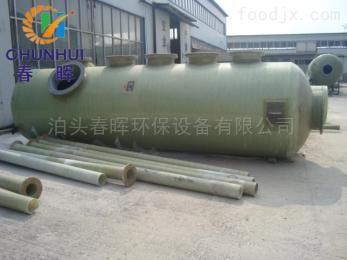 2吨楚雄煤炭厂2吨锅炉除尘器3X50mm厚岩棉板