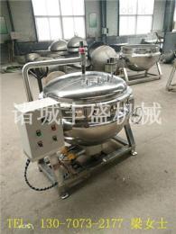 FS-200L不锈钢高温高压蒸煮锅 汤料蒸煮夹层锅 酱卤猪蹄卤煮锅