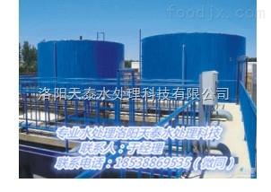 TT太原酸洗磷化废水处理设备,太原涂装废水处理设备