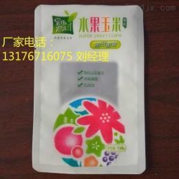YPL抗紫外线防变色高阻隔包装袋