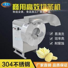 GY-ST-502贛云果蔬加工切片切條設備土豆切條切片機