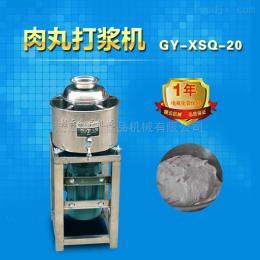 GY-XSQ-2020型肉丸双桶打浆蔬菜打浆直接碎肉机子
