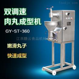 GY-ST-360鍙岃皟閫熷疄蹇冭倝涓告満