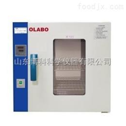 DHG-9070A欧莱博鼓风干燥箱值得信赖品牌