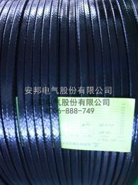 ZRDWL-J伴热电缆ZRDWL-J消防水箱用自限温阻燃型伴热电缆