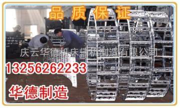 定制加工机床钢制穿线拖链批发厂家