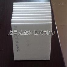 可定?#21697;?#23665;供应冷库保温板 保温泡沫板(厂价直销,品质保证)