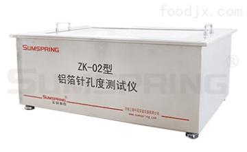 ZK-02药用铝箔专用针孔检查台