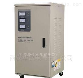 SVC/TND西安单相全?#36828;?#20132;流稳压器厂家