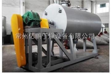 ZB系列耙式真空干燥機