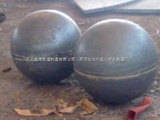 98北京不锈钢封头 大?#26412;锻?#24418;封头生产厂家